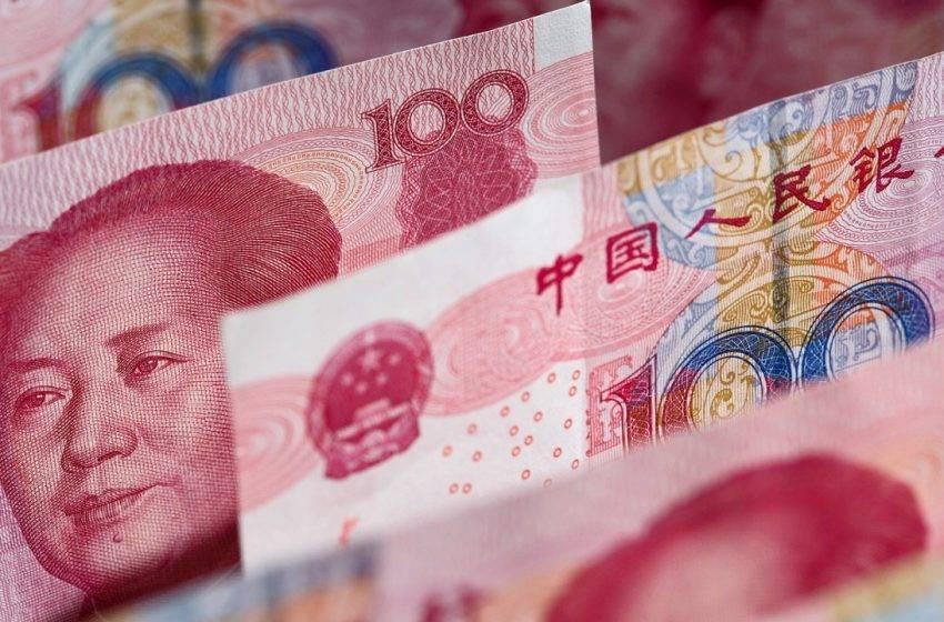 Çin'den Dijital Yuan açıklaması geldi