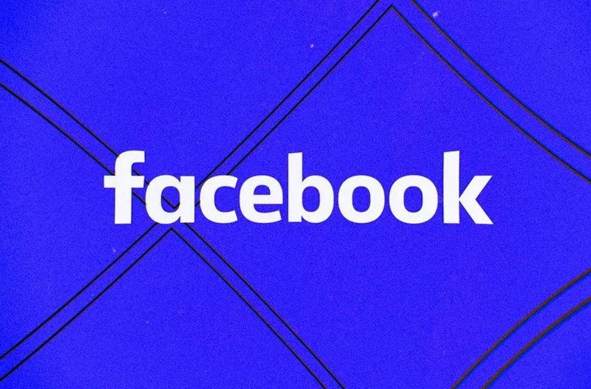 Facebook'tan 5,7 milyar dolarlık yatırım
