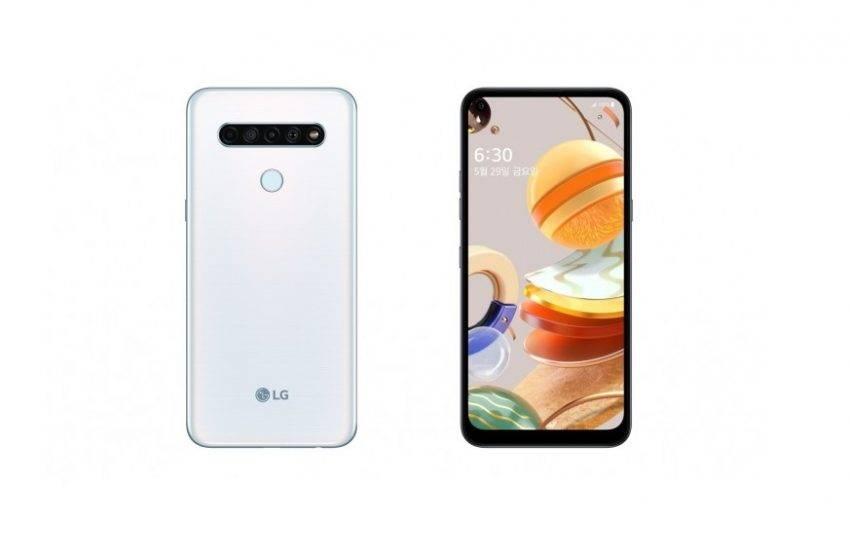 LG Q61 tanıtıldı! İşte fiyatı ve özellikleri