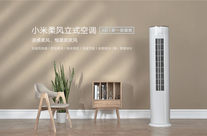 Xiaomi akıllı klima üretti