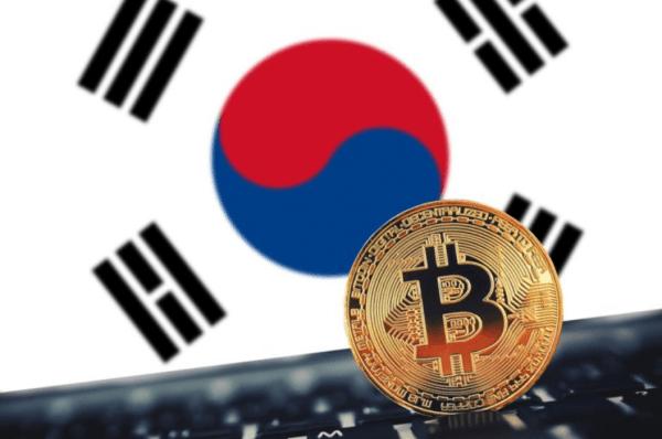 Güney Kore Bitcoin