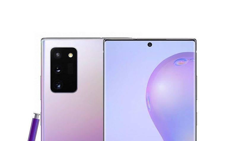 Samsung Galaxy Note 20 Plus kılıf tasarımı sızdırıldı