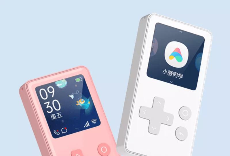 Xiaomi'den çocuklara özel ürün: Qin AI Telefon