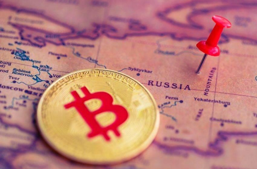 Rusya kripto paraları yasallaştırıyor