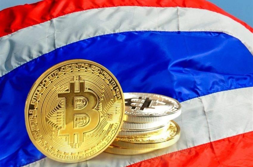 Tayland kripto paraya yeşil ışık yaktı: 13 şirkete lisans