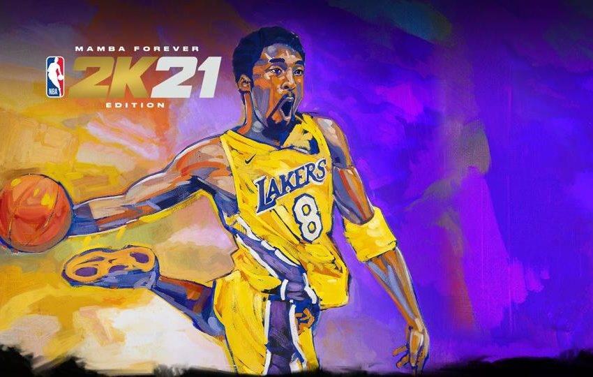 NBA 2K21 Demo versiyonu yayınlandı! Nasıl indirilir?
