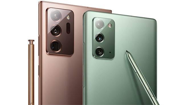 Samsung Galaxy Note 20 ve Note 20 Ultra özellikleri ve fiyatı
