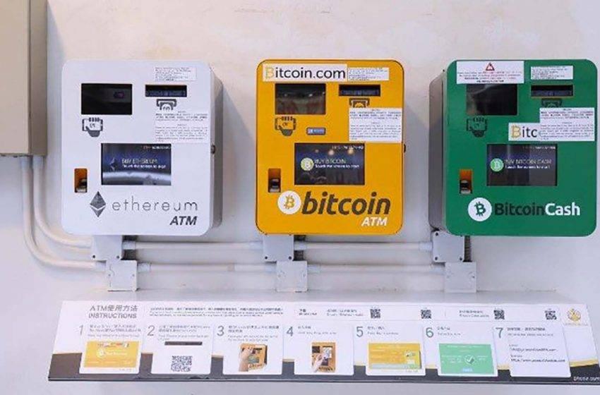 Almanya Bitcoin ATM'lerine el koydu