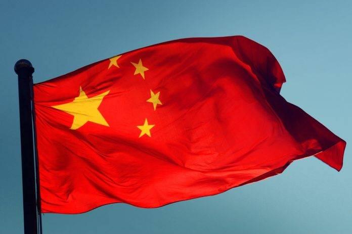 Dijital Yuan cüzdan başvuruları başladı!