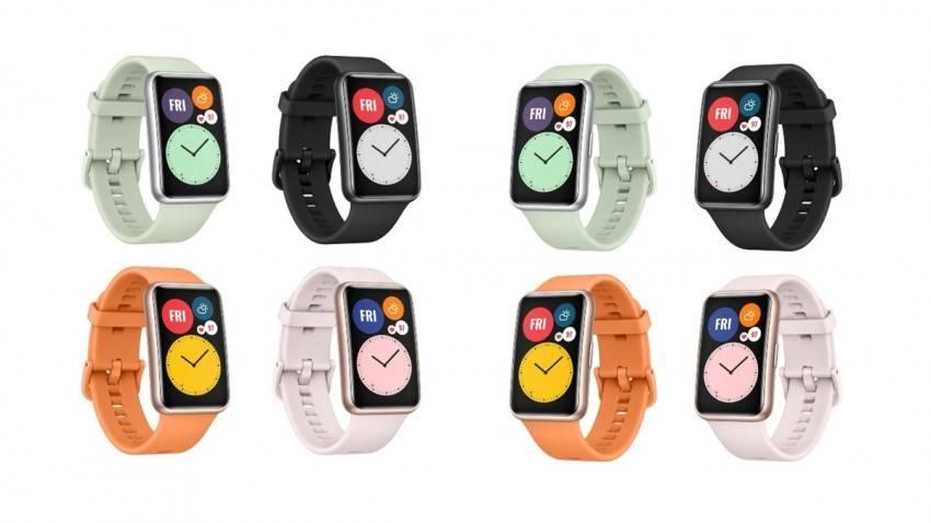 Huawei Watch Fit tanıtıldı! İşte fiyatı