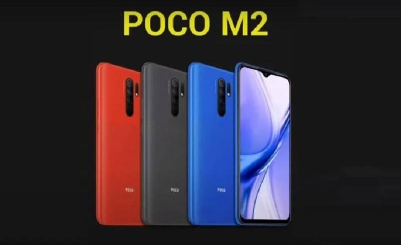 Uygun fiyatlı POCO M2 tanıtıldı! İşte özellikleri