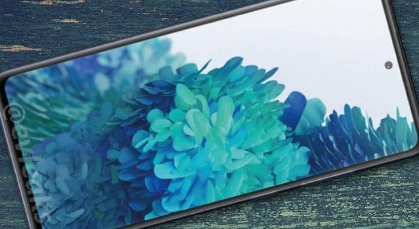 Samsung Galaxy S20 FE Avrupa fiyatı belli oldu
