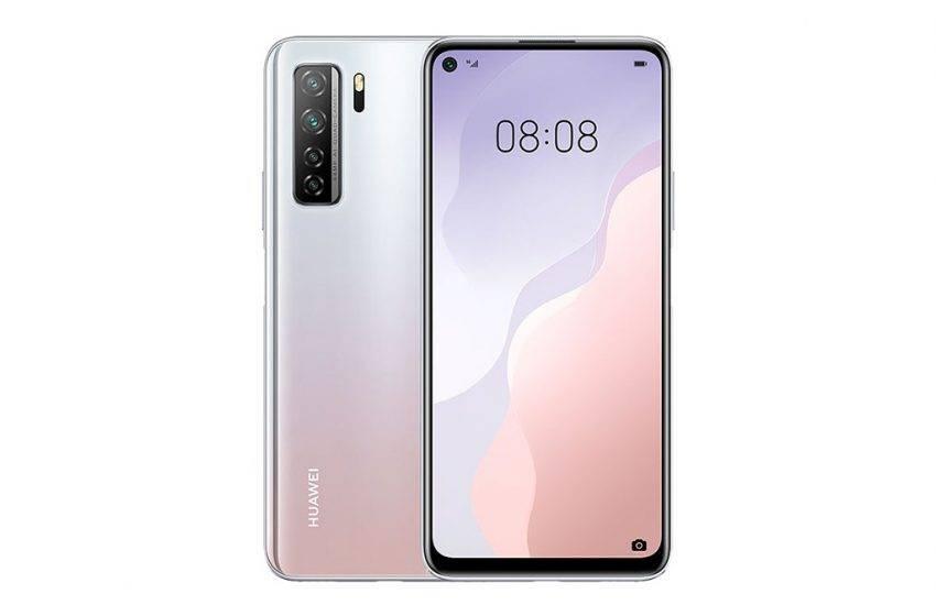Huawei Nova 7 SE Vitality Edition tanıtıldı! İşte fiyatı