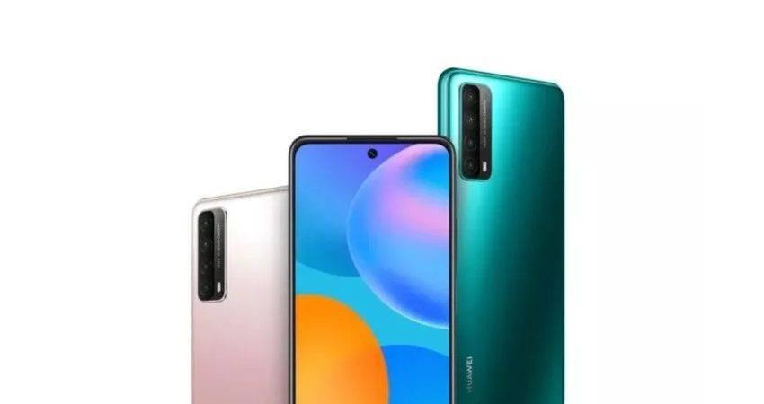 Huawei P Smart 2021 Türkiye fiyatı belli oldu!