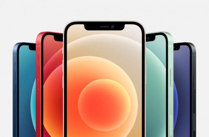 iPhone 12 ve iPhone 12 Pro AnTuTu puanı ortaya çıktı