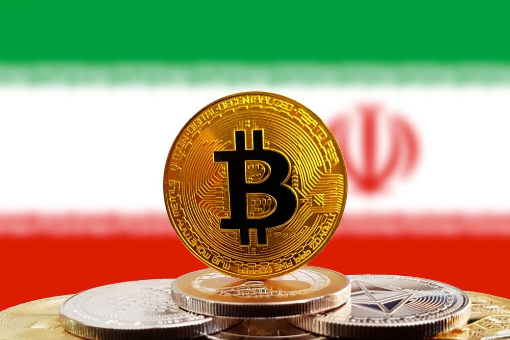 İran Merkez Bankası Bitcoin