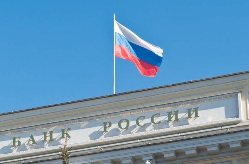 Rusya Merkez Bankası dijital para açıklaması yaptı!