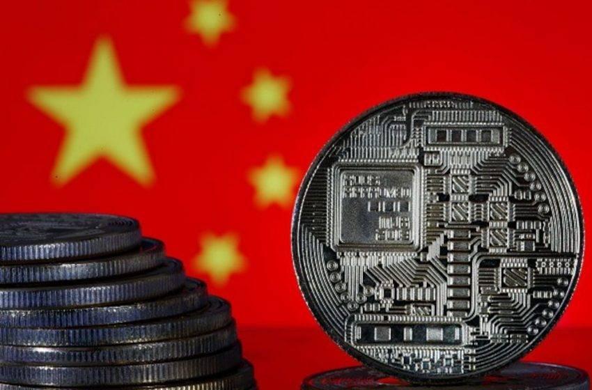 İkinci Dijital Yuan airdrop etkinliği geliyor