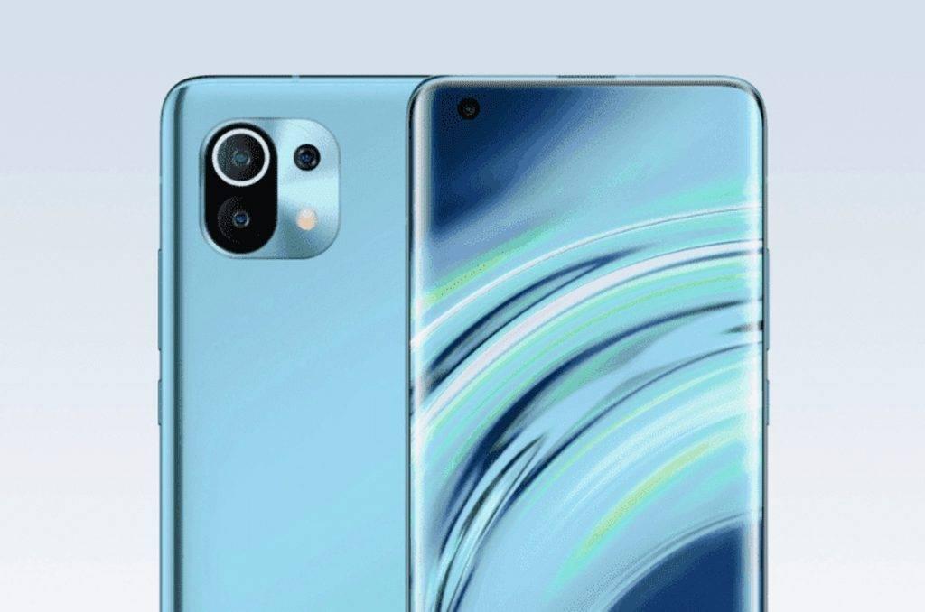 Xiaomi Mi 11 fiyatı