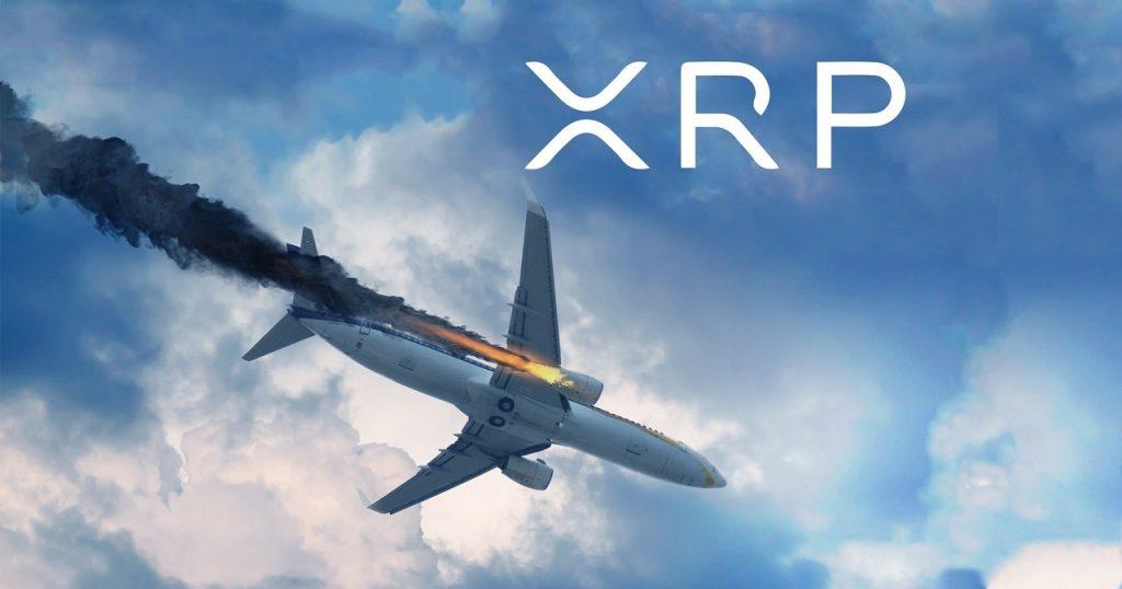 Binance US XRP
