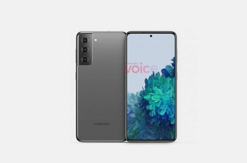 Samsung Galaxy S21 ters kablosuz şarj kapasitesi onaylandı