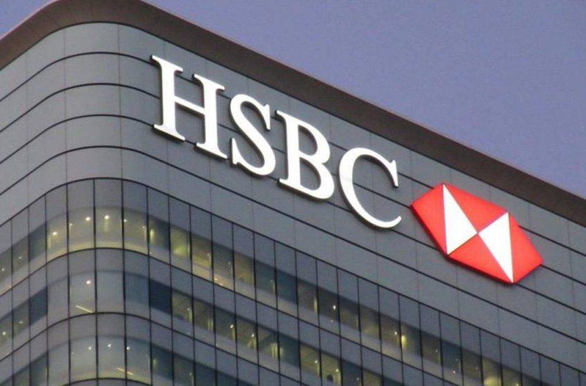 HSBC kripto para borsalarına izin vermiyor!