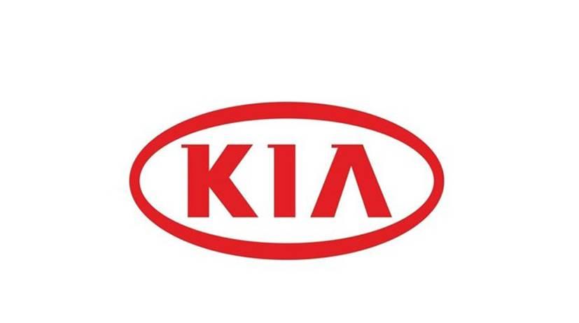 KIA logosunu değiştirdi