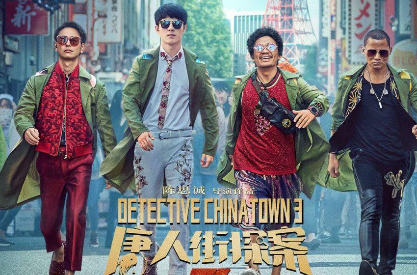Detective Chinatown 3 gişe rekoru kırdı ve Endgame'i tahtından etti