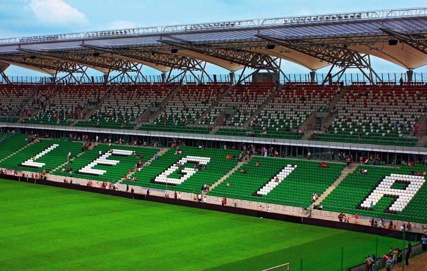 Socios Legia Varşova ile anlaştı! Yeni taraftar token geliyor