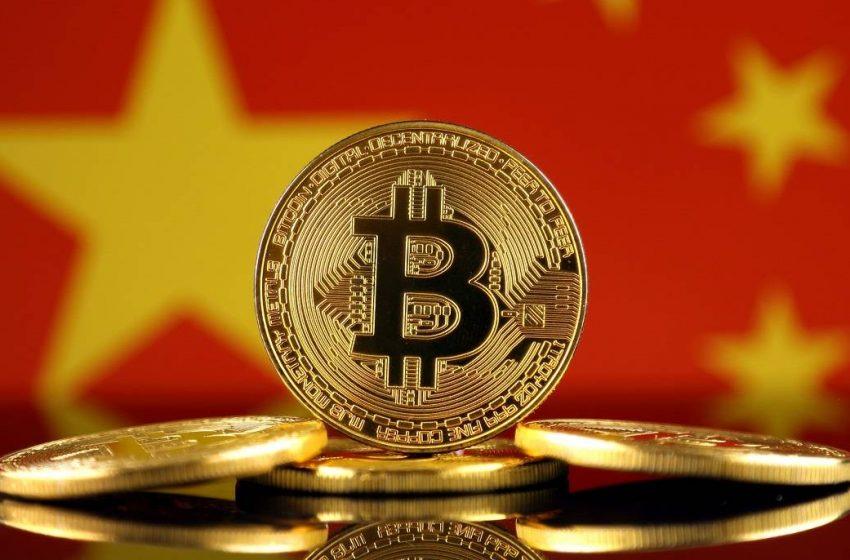 Çin Merkez Bankası Bitcoin açıklaması yaptı!