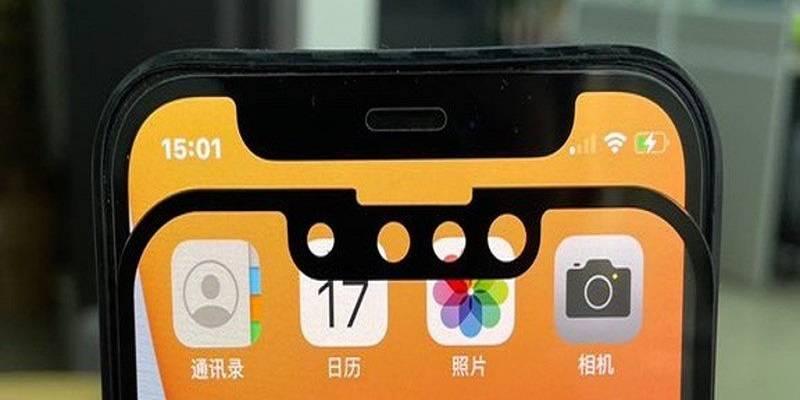 iPhone 13 çentik görüntüsü ortaya çıktı