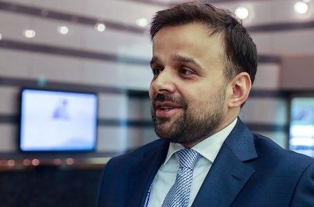 Dijital Dönüşüm Ofisi Başkanı kripto para yönetmelik açıklaması yaptı