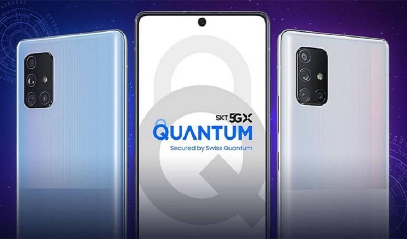 Samsung Galaxy Quantum 2 tanıtıldı! İşte fiyatı