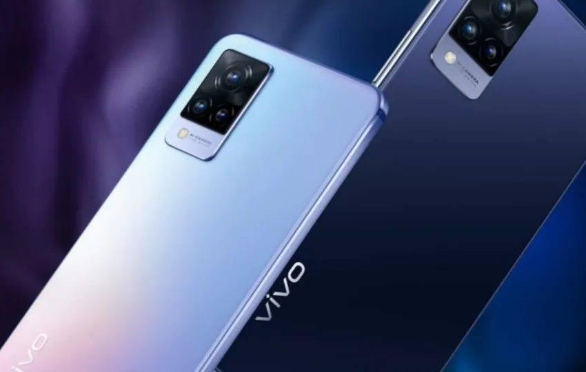 Vivo V21 5G özellikleri ortaya çıktı