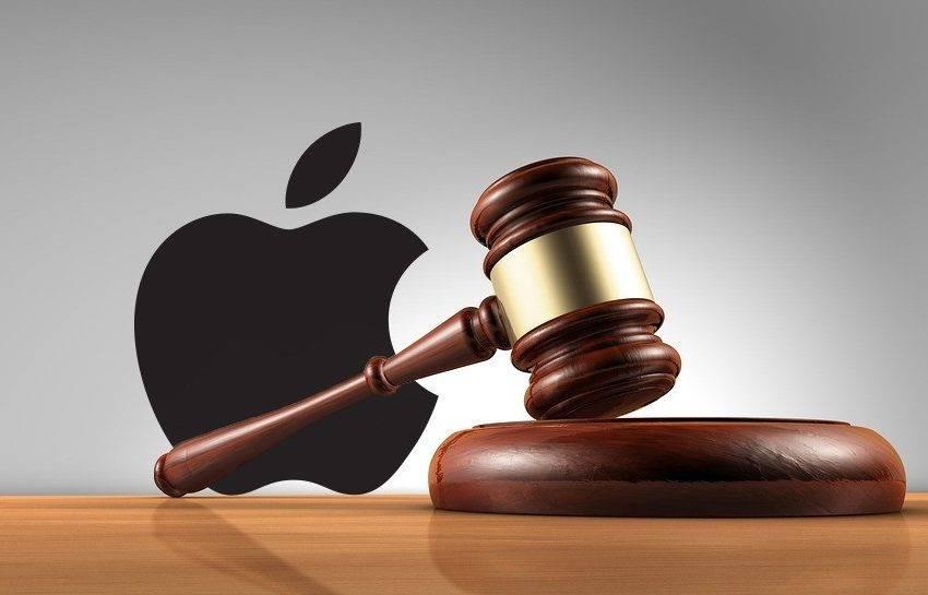 Apple davalarına bir yenisi eklendi