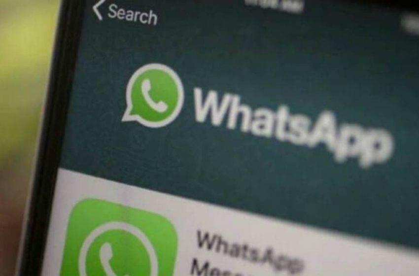 WhatsApp gizlilik sözleşmesi kabul edilmezse ne olacak?