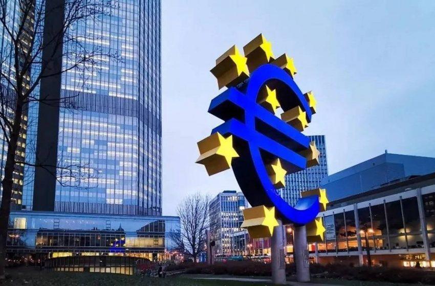 Avrupa Merkez Bankası'ndan dijital para uyarısı!