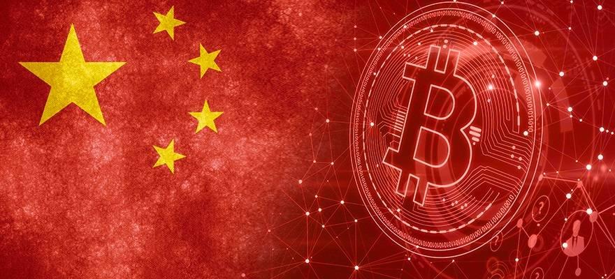 Çin Bitcoin açıklaması