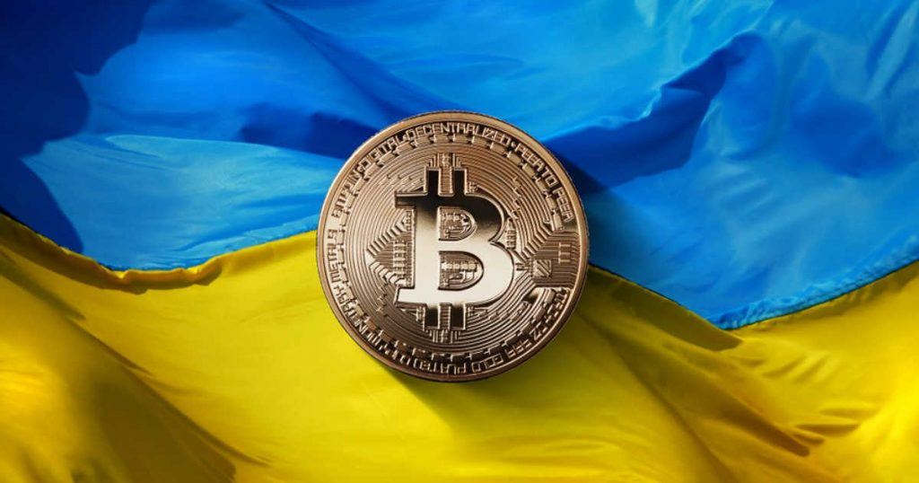 Ukrayna dijital para
