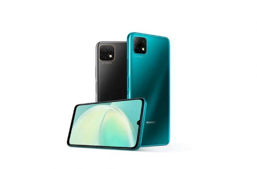 Huawei Nova Y60 tanıtıldı! İşte fiyatı