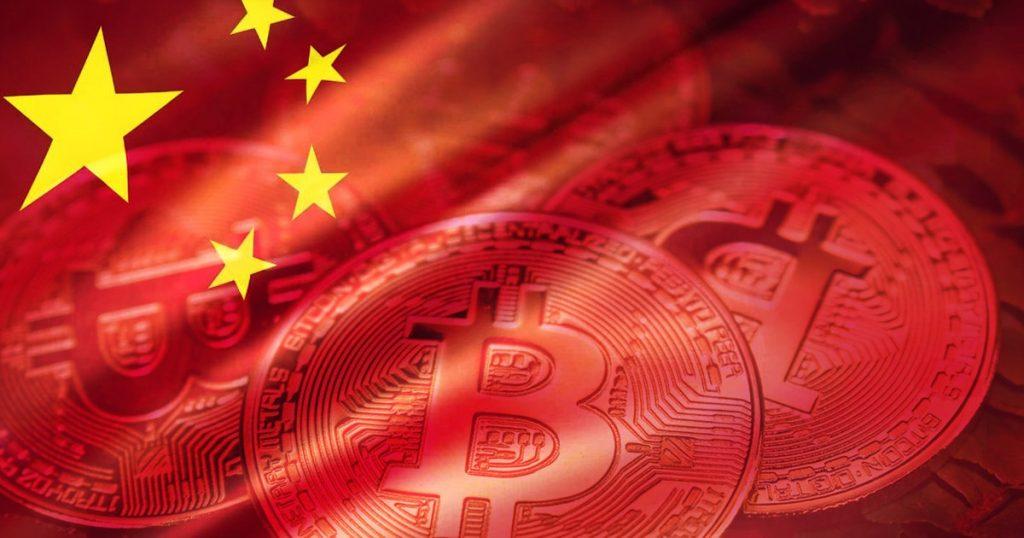 Çin Coinmarketcap ve Coingecko
