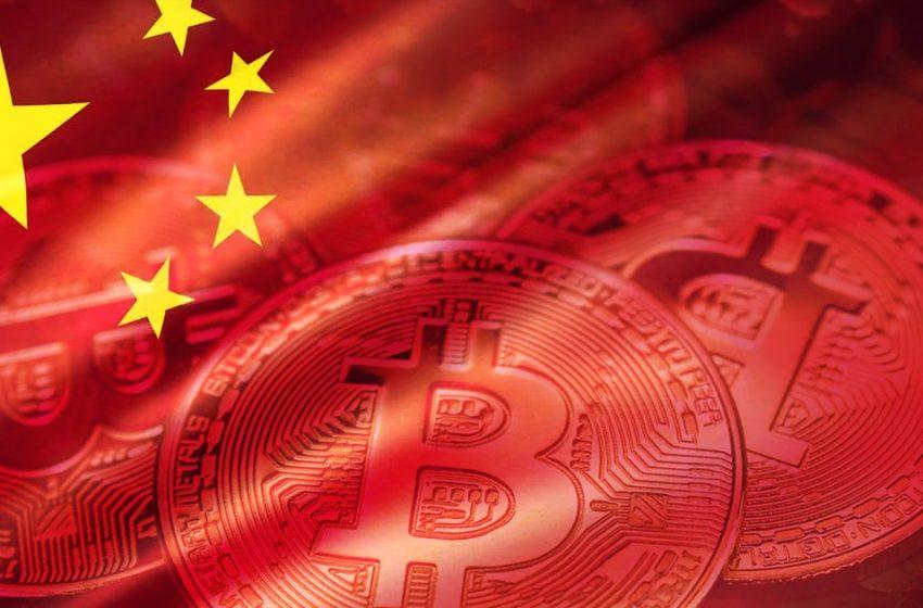Çin Coinmarketcap ve Coingecko sitelerini yasakladı!