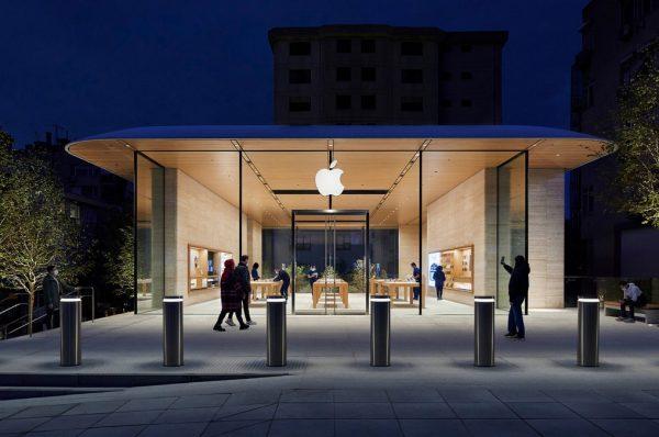 Apple Bağdat Caddesi mağazası