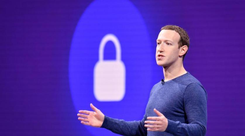 Mark Zuckerberg bir gecede fakirleşti!